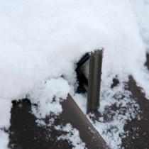 Снігоріз універсальний MDM
